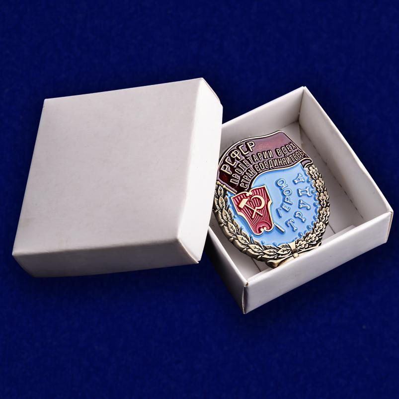Орден Трудового Красного Знамени РСФСР с доставкой