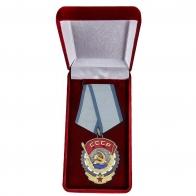 Орден Трудового Красного Знамени СССР - муляж из латуни