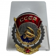 Орден Трудового Красного Знамени СССР на подставке