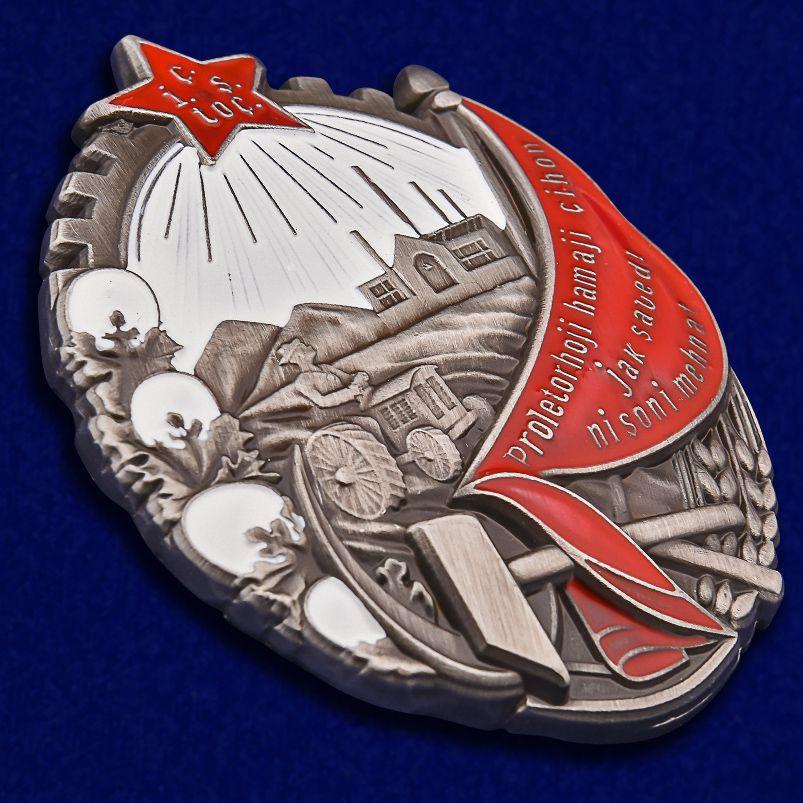 Купить орден Трудового Красного Знамени Таджикской ССР в качестве муляжа