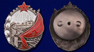Орден Трудового Красного Знамени Таджикской ССР - аверс и реверс