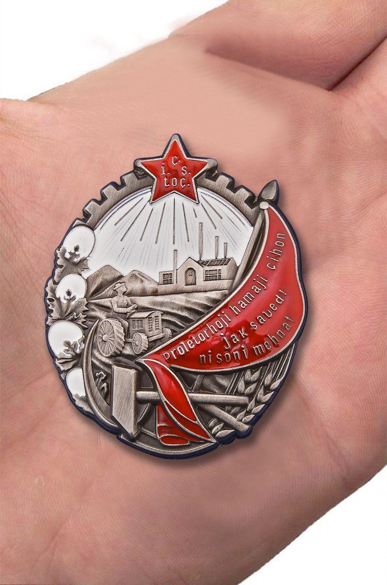 Орден Трудового Красного Знамени Таджикской ССР