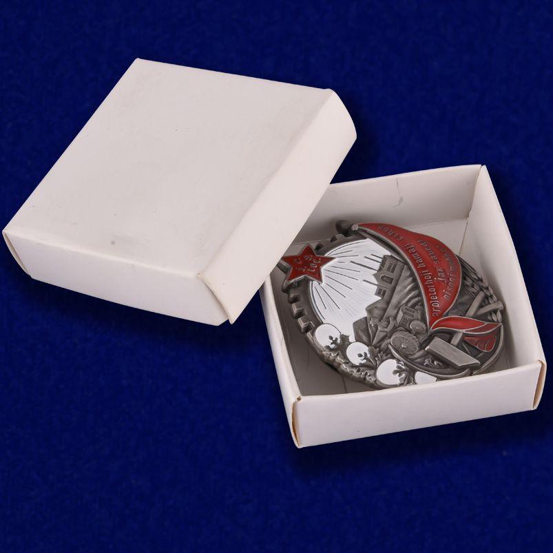 Орден Трудового Красного Знамени Таджикской ССР с доставкой