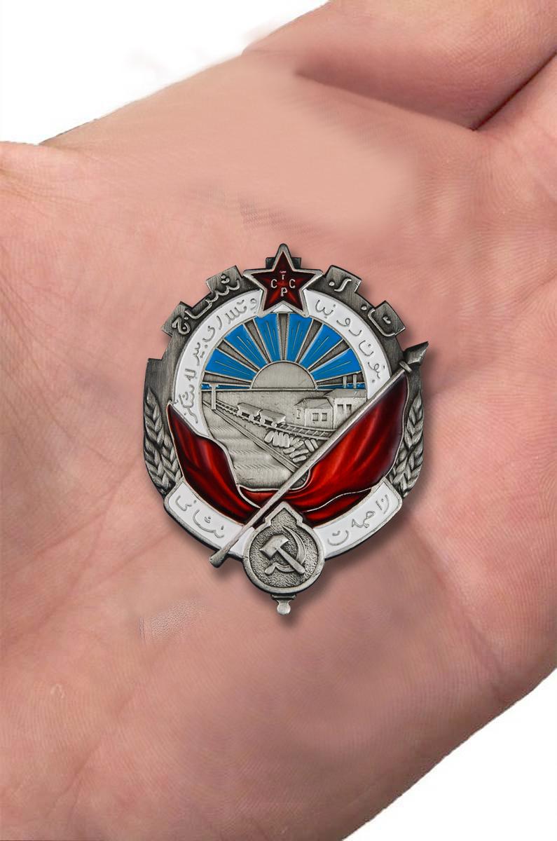 Высококачественная реплика ордена Трудового Красного Знамени Туркменской ССР