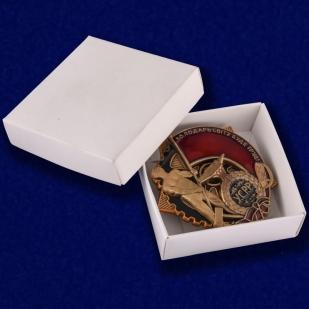 Копия ордена Трудового Красного Знамени Украинской ССР с доставкой