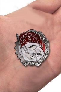 Заказать орден Трудового Красного Знамени Узбекской ССР тип 1