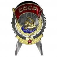 Орден Трудового Красного Знамени винтовой на подставке