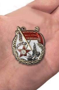 Орден Трудового Красного Знамени ЗСФСР высокого качества