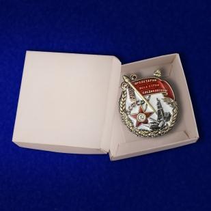 Орден Трудового Красного Знамени ЗСФСР с доставкой