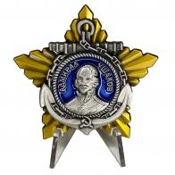 Орден Ушакова 2 степени на подставке