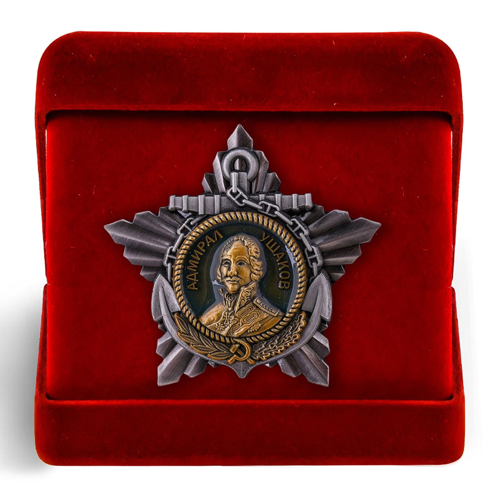 Муляж ордена Ушакова I степени