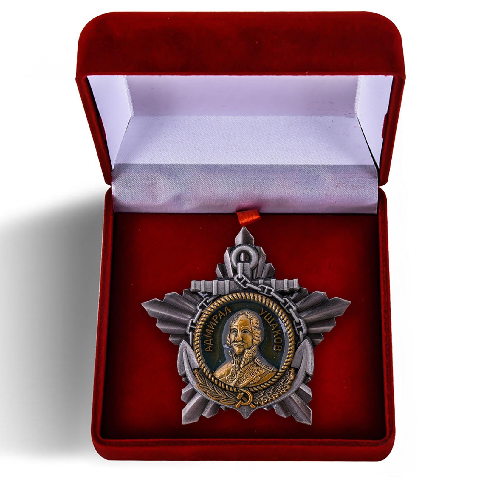 Орден Ушакова I степени - муляж в отличном качестве