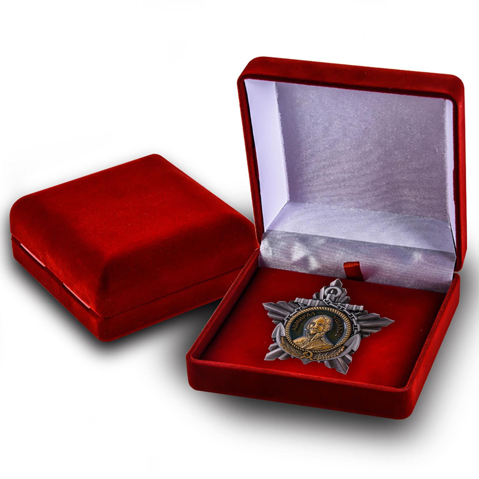 Орден Ушакова I степени