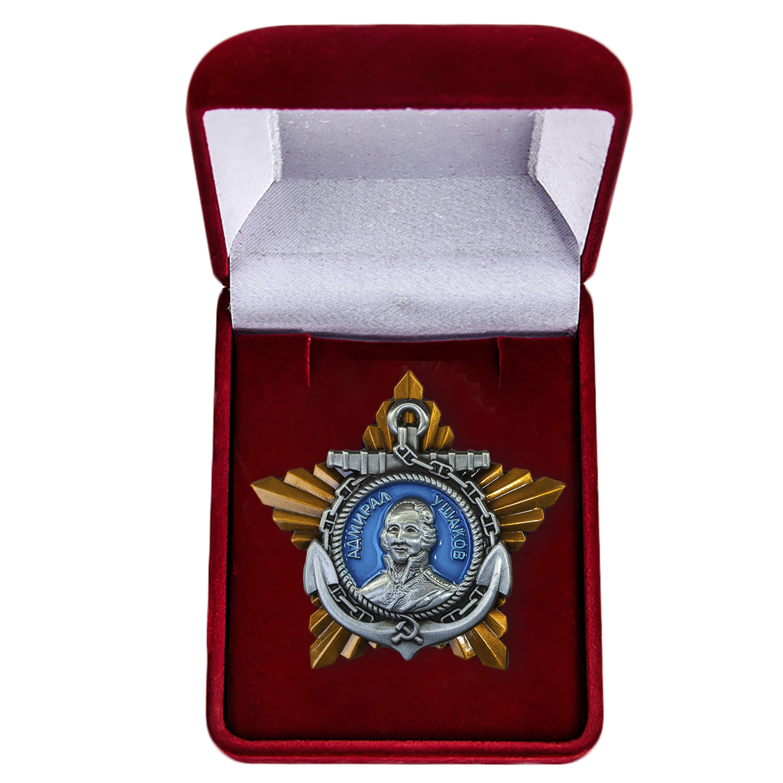 Орден Ушакова II степени - качественный муляж