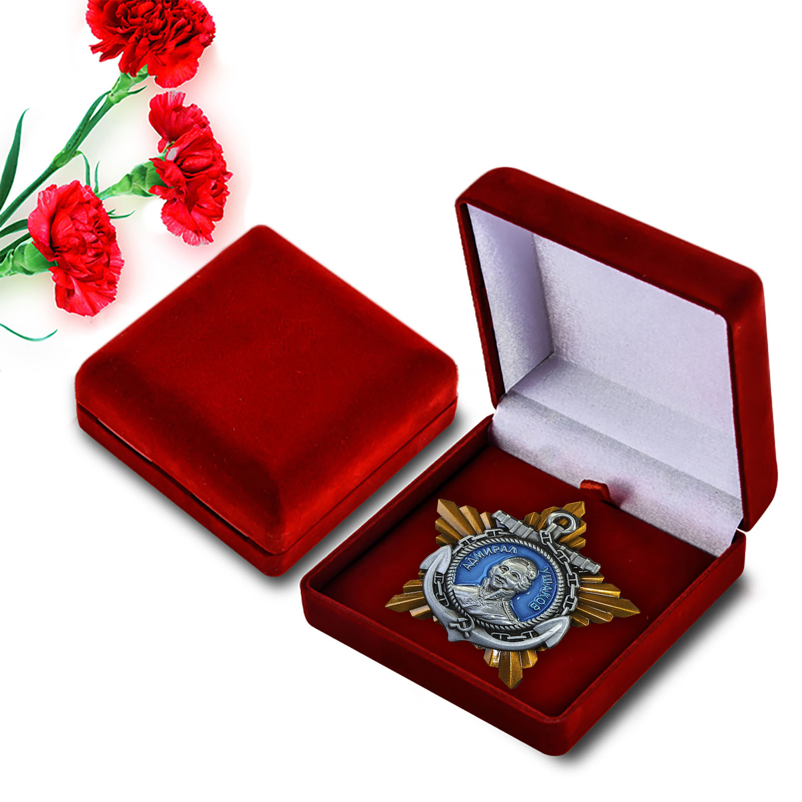 Муляж ордена Ушакова 2 степени (в футляре)