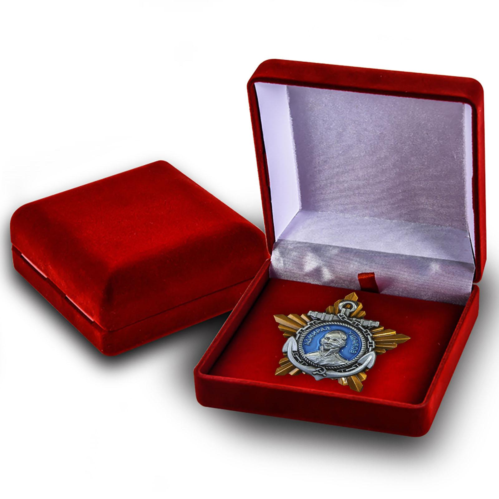 Орден Ушакова II степени в красивом футляре