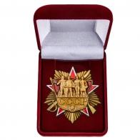 Орден в память о Советском Союзе в футляре
