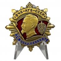 Орден ВЧК-КГБ-СССР на подставке