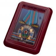 Орден ВДВ в нарядном футляре из бархатистого флока