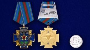 Орден ВДВ на колодке-сравнительный вид