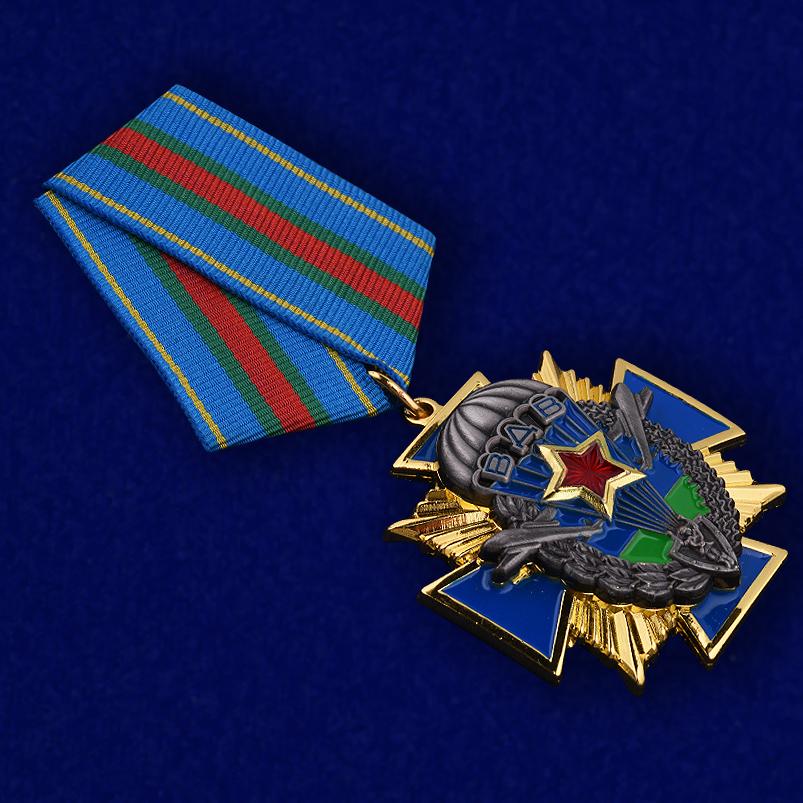 Ордена десантников со скидками
