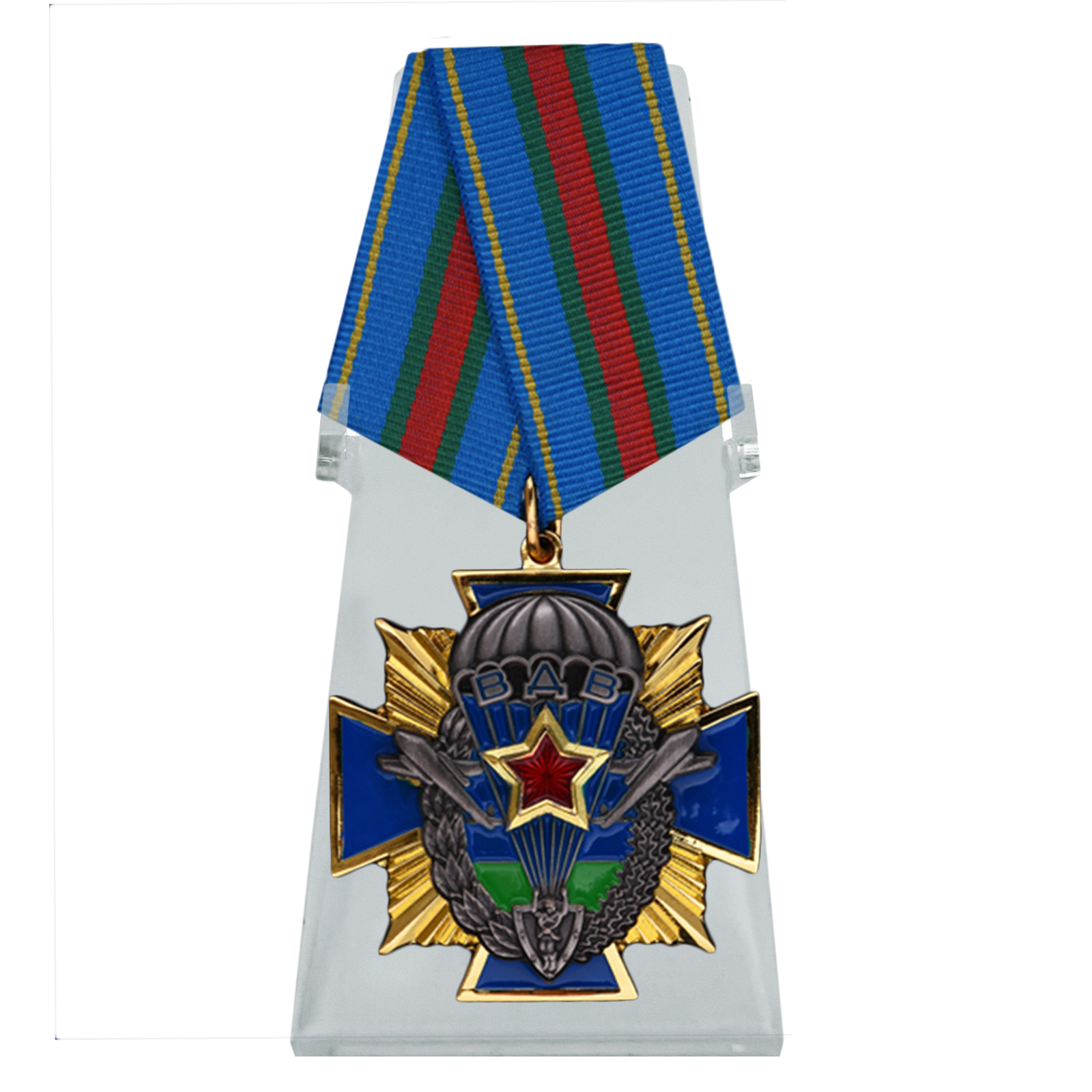 Орден ВДВ Никто кроме нас на подставке