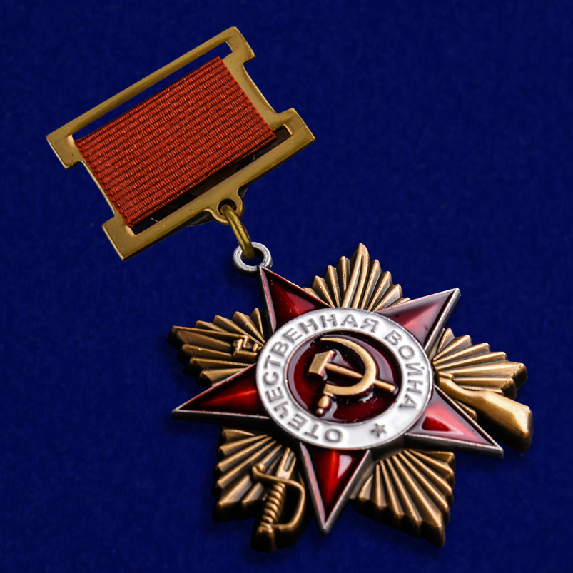 Муляжи советских наград в Обнинске
