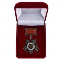 Орден Великой Отечественной войны 1941-1945 2 степени в футляре