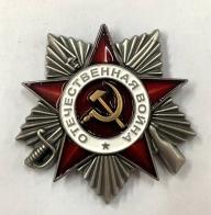 Орден Великой Отечественной войны 2 степени (на колодке)  муляж