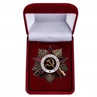 Орден Великой Отечественной войны I степени в футляре