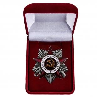 Орден Великой Отечественной войны II степени - точная реплика