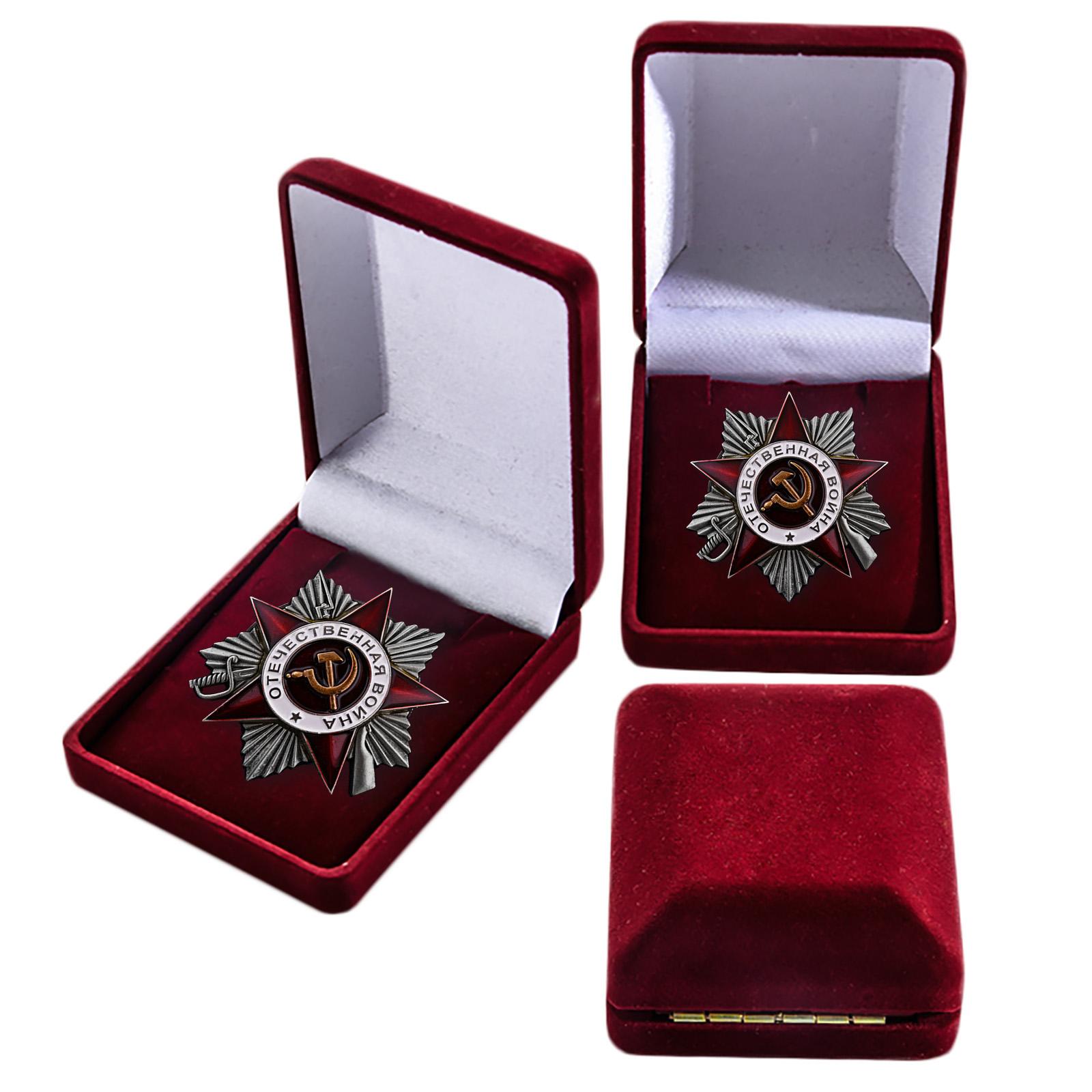 Орден Великой Отечественной войны II степени с доставкой