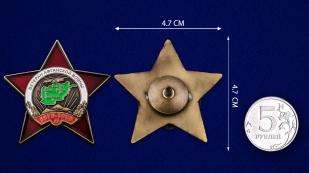 """Орден """"Ветеран Афганской войны"""" - сравнительный размер"""