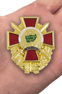 Орден Ветеран Афганской войны в нарядном футляре из флока - вид на ладони