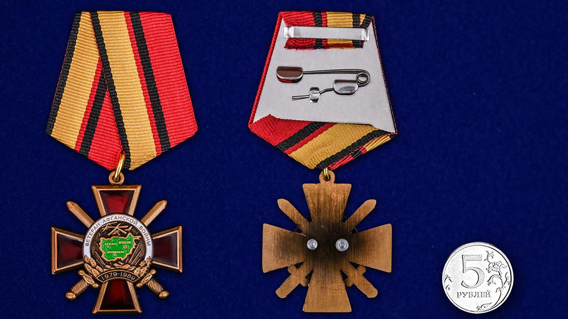 """Заказать орден """"Ветеран Афганской войны"""" на колодке"""