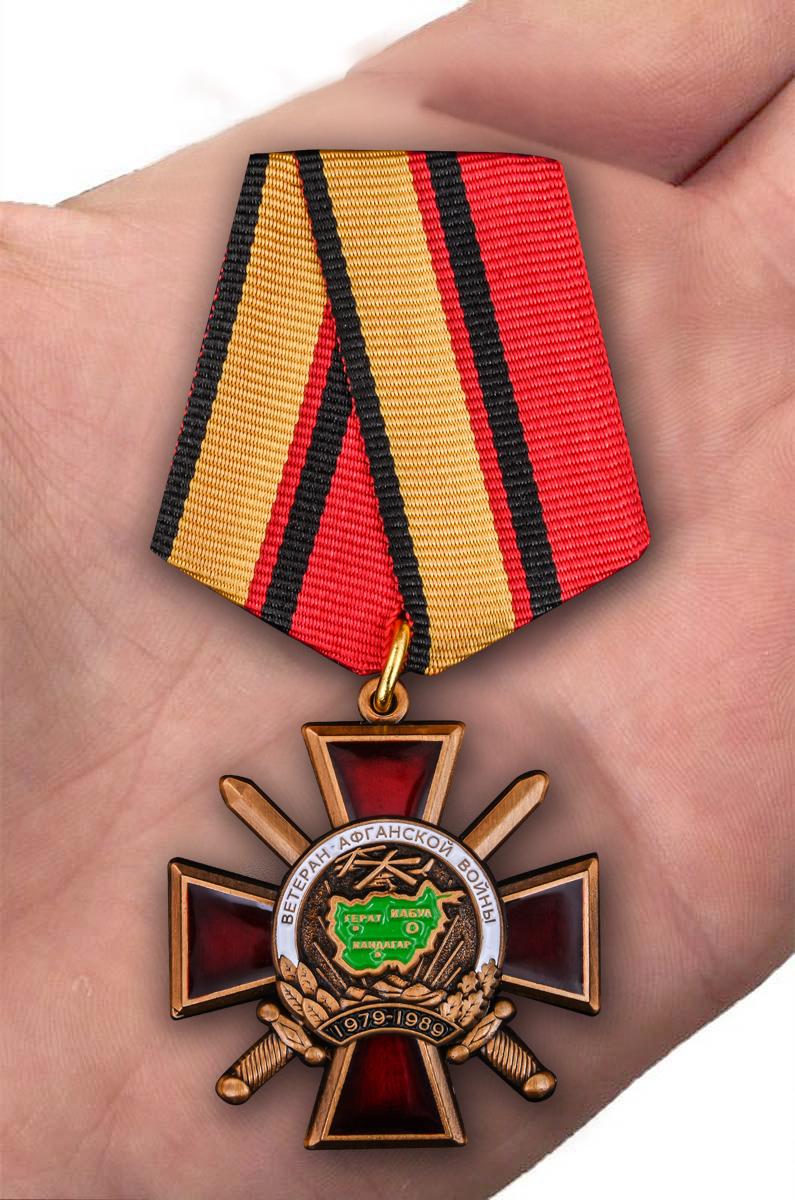 """Орден """"Ветеран Афганской войны"""" на колодке с доставкой"""