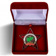 Орден Ветеран Афганской войны в футляре