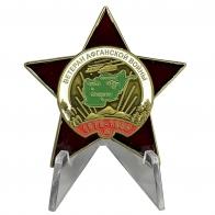 """Орден """"Ветеран Афганской войны"""" на подставке"""