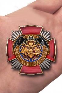 """Орден """"Военная разведка"""""""