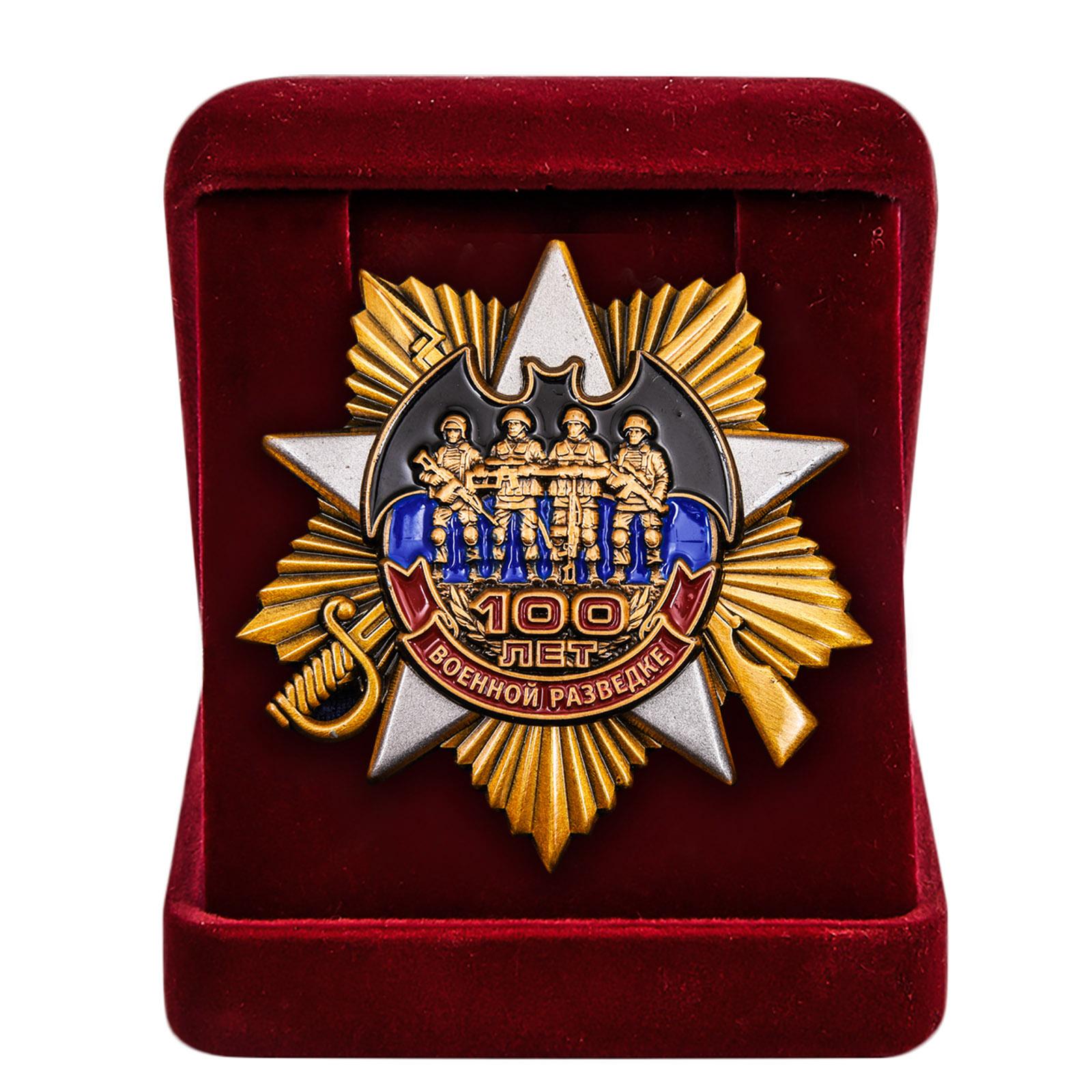 Орден Военной разведки в наградном футляре