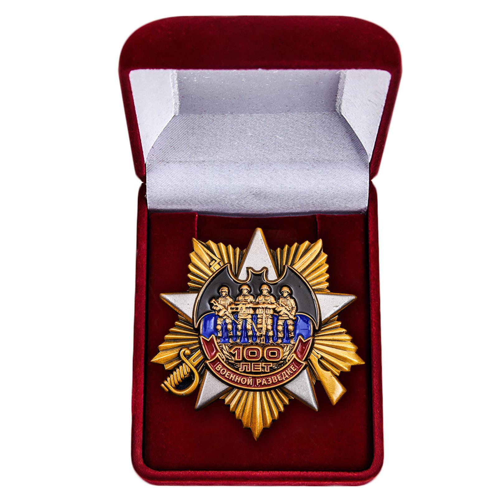 Орден Военной разведки в футляре
