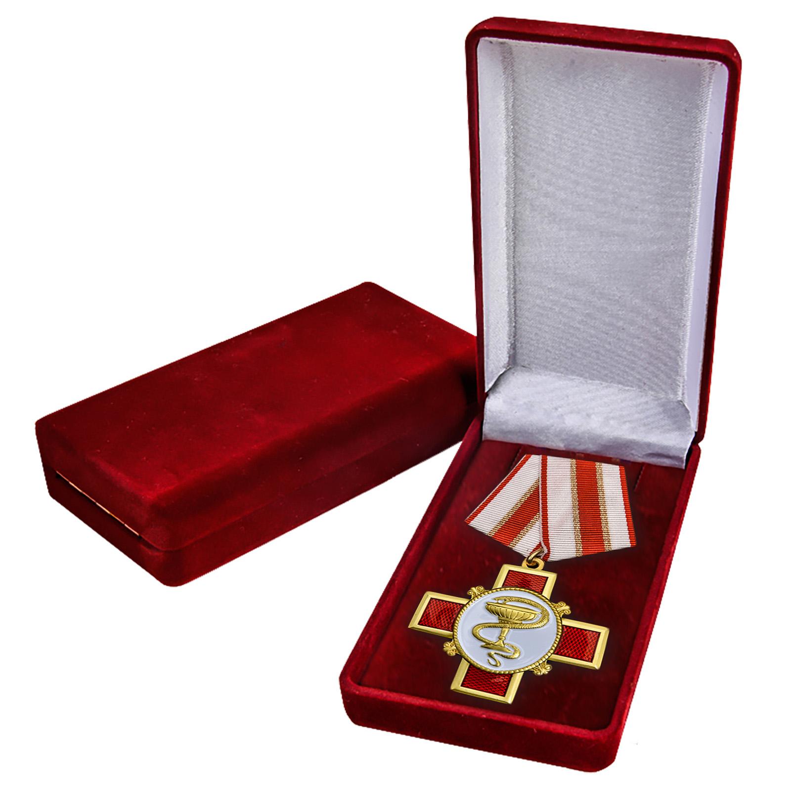 Орден военным медикам купить в Военпро