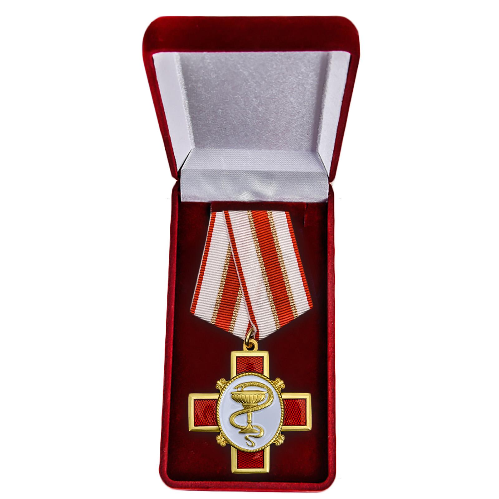 Орден военным медикам в футляре