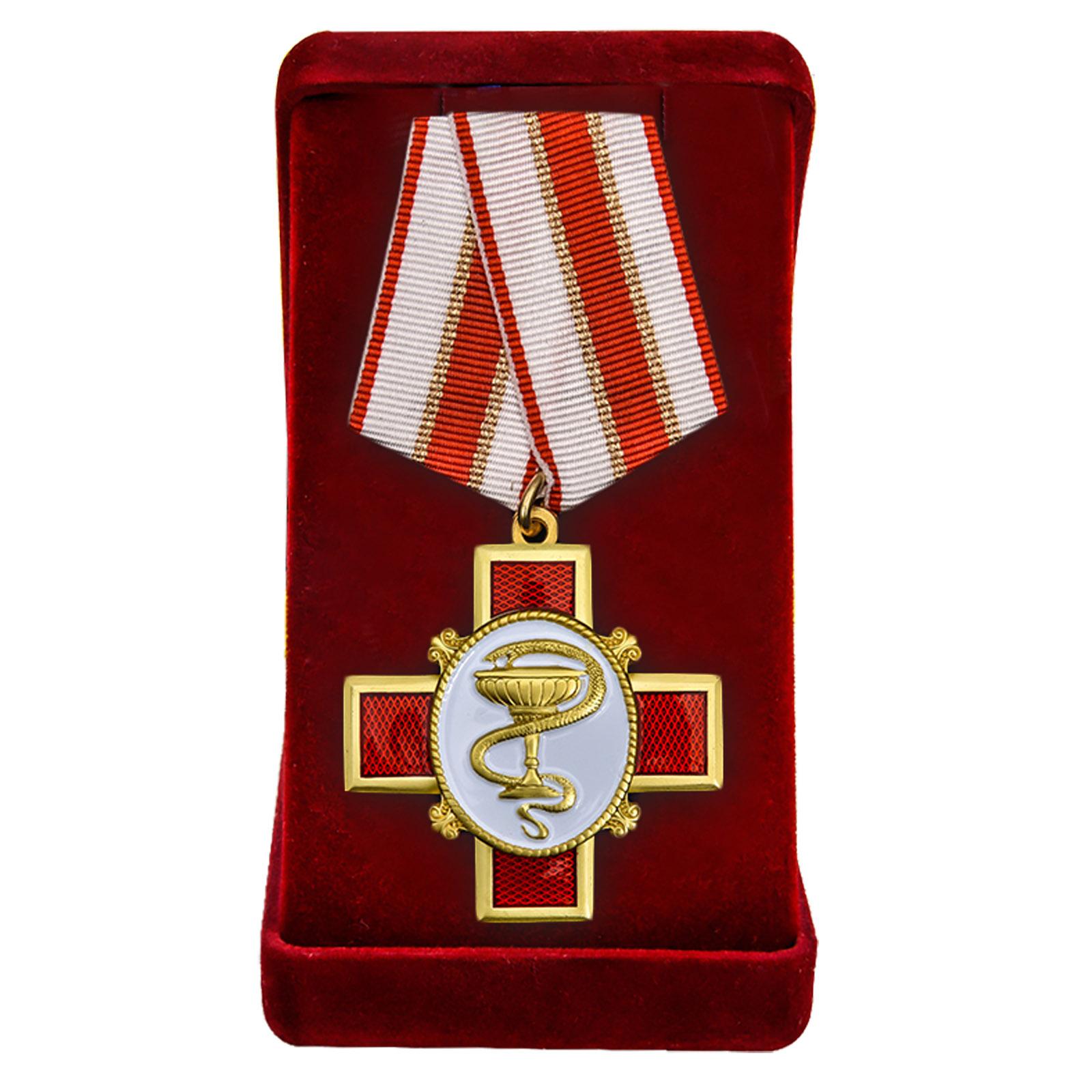 Орден военным медикам заказать в Военпро