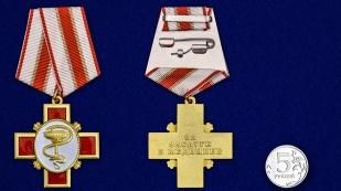 Орден военным медикам