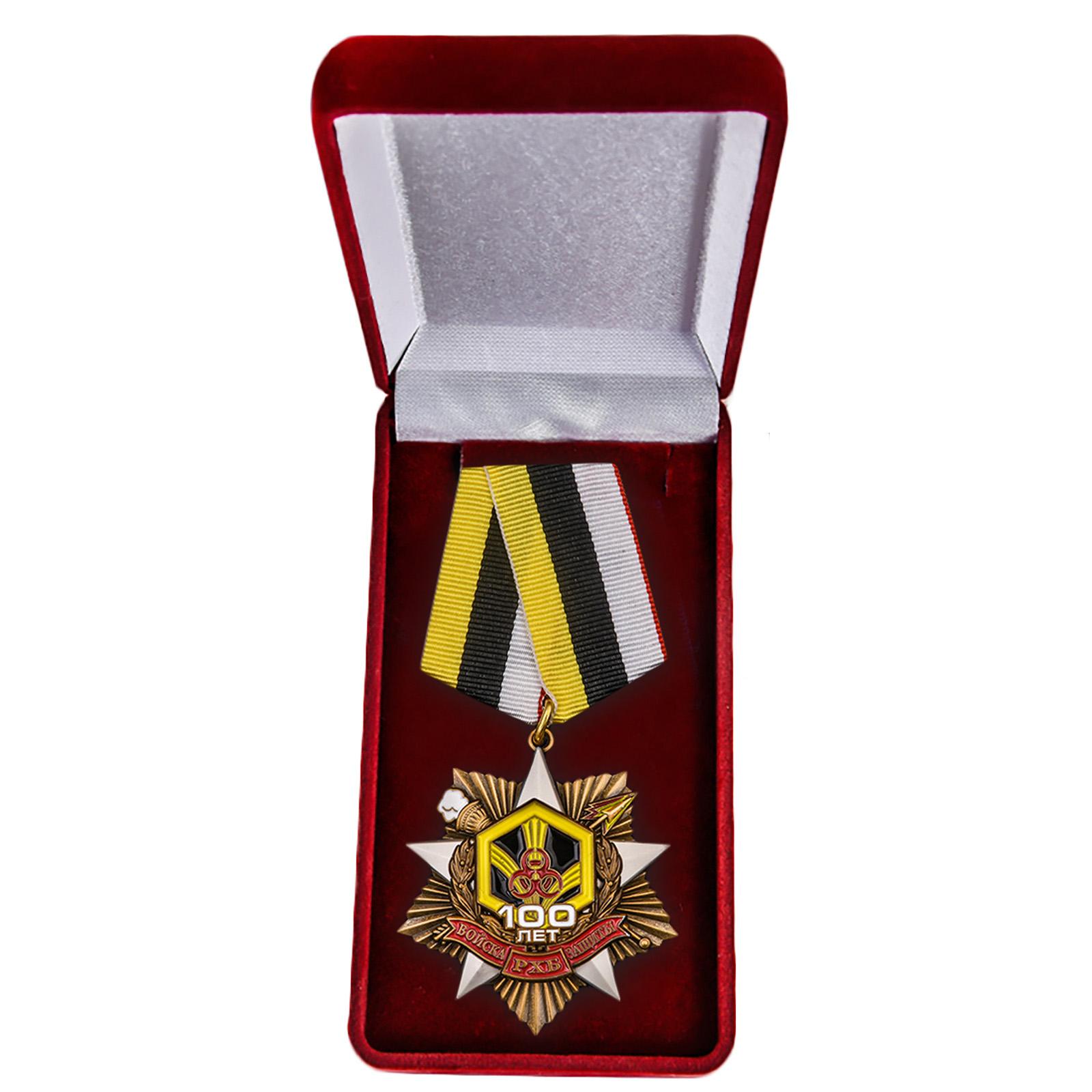 Орден войск РХБЗ в футляре