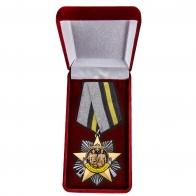 Орден Войск связи в футляре