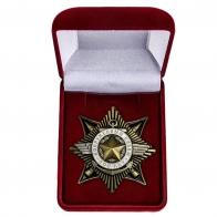 Орден Вооруженным Силам - 100 лет