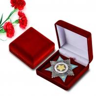 Орден За службу Родине в ВС СССР