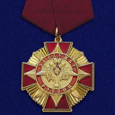 Орден За службу России